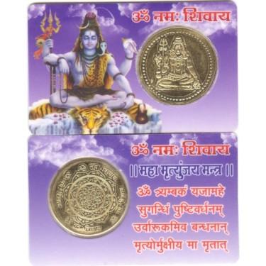 Карта с монетой Янтра Шивы
