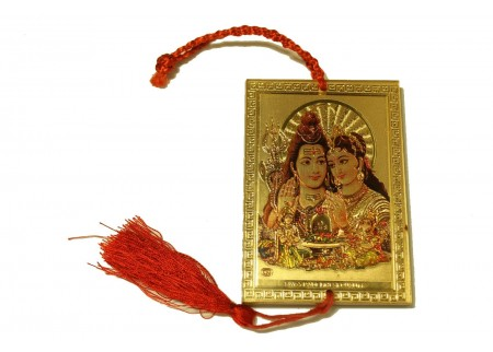 Оберег - Шива и Парвати