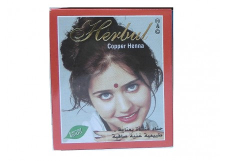 Хна медная Herbul Henna Copper, 6x10г